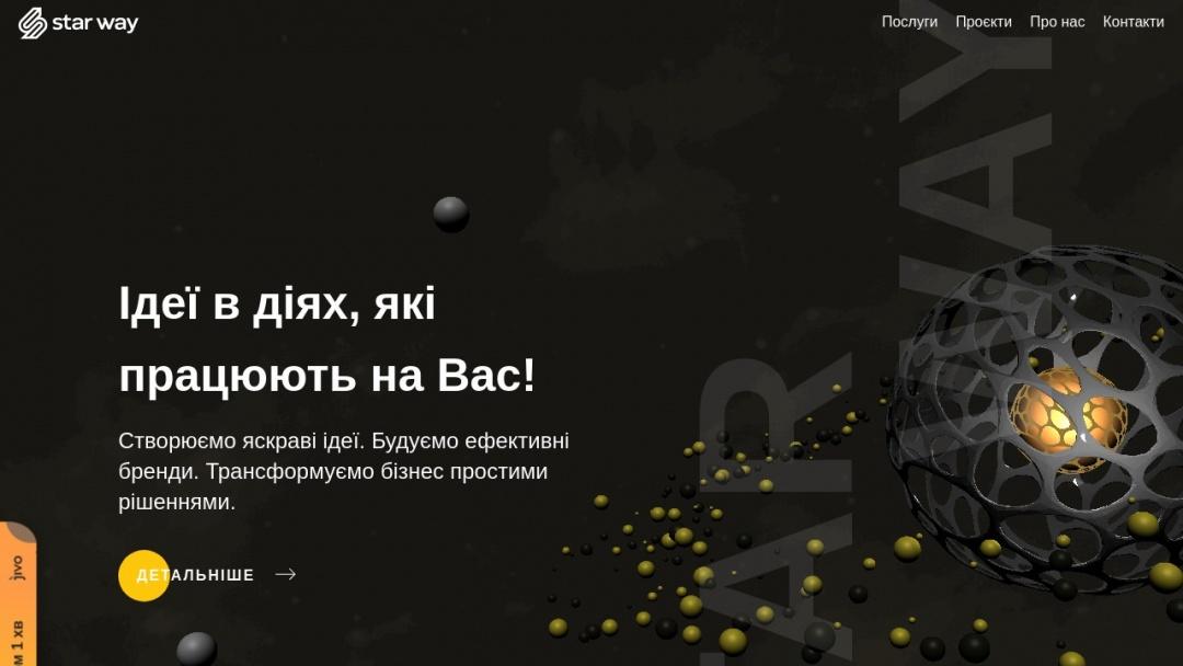 Screenshot of Star Way's Website