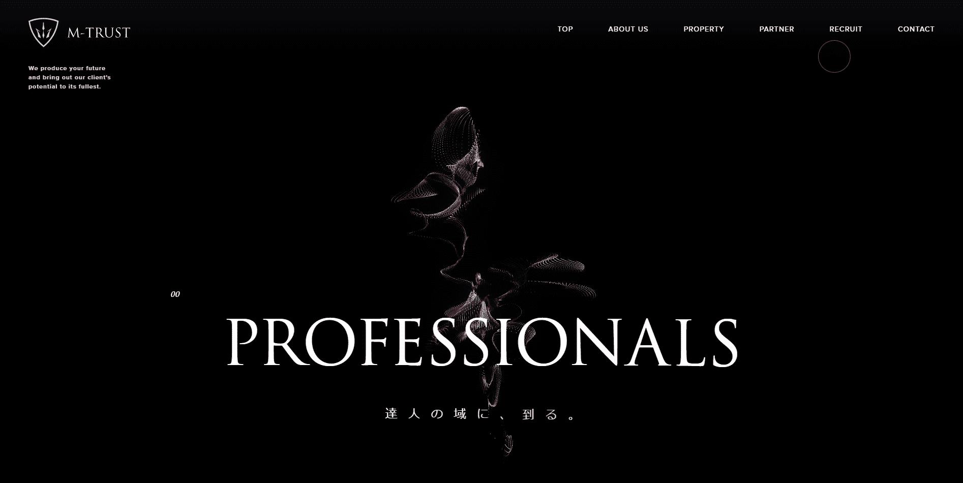 Best Agency Website for M-Trust