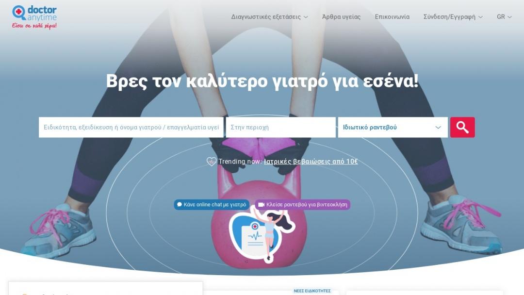 Screenshot of Doctoranytime's Website