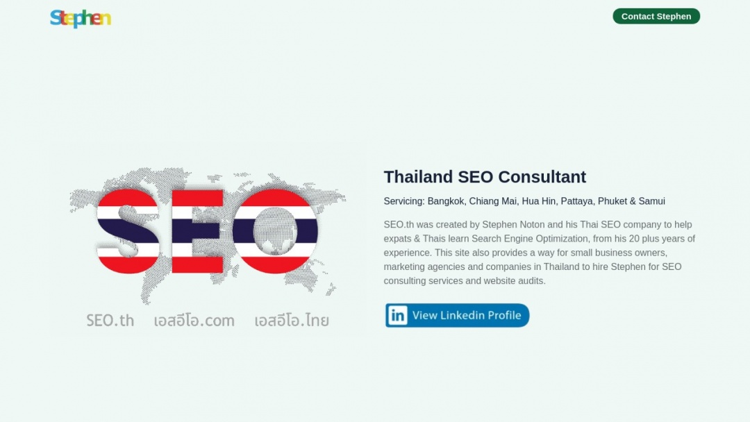 Screenshot of SEO Without Borders's Website
